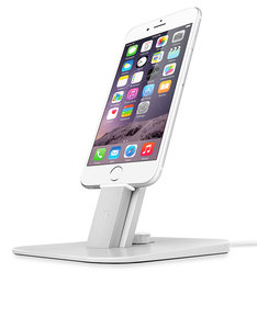 Twelve South Hirise Deluxe Stand Rose Gold iPhone/iPad Mini