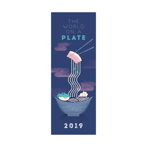 Portico Designs The World on a Plate Slim Calendar