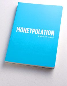 Happily Ever Paper Repunation Moneypulation 15 x 21 cm Notebook