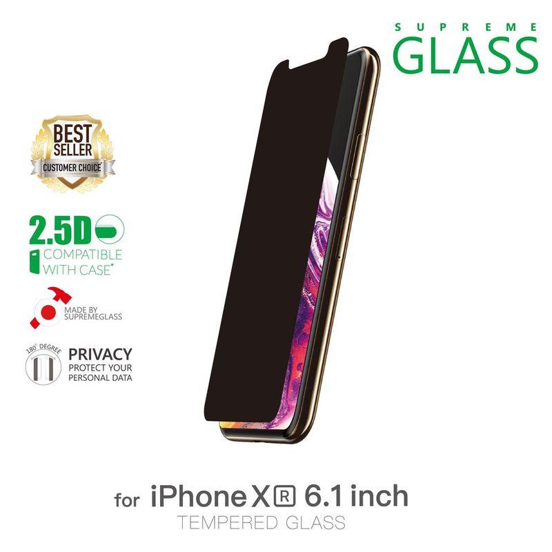 Supreme iphone xr case