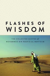 Flashes Of Wisdom Pocket