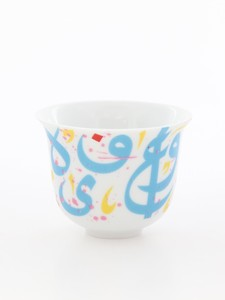 Silsal Tarateesh Arabic Coffee Cup Turquoise