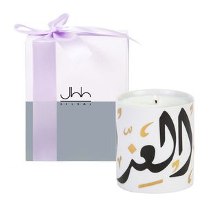 Silsal Diwani Mother's Day Candle (225G)
