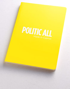 Happily Ever Paper Repunation Politic All 15 x 21 cm Notebook