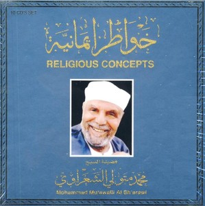 Religious Concepts [10 Disc Set] - Mohammad Metwali Al Sharawi
