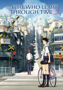 Girl Who Leapt Through Time: The Mamoru Hosoda
