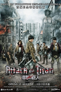 Attack On Titan The Movie