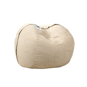 Ariika Duo Sac Beige Sabia Bean Bag