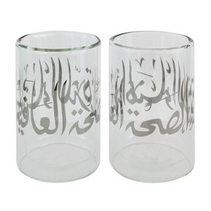 Silsal Double Walled Diwani Cup Real Silver Design Mugs
