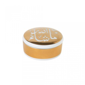Silsal Mashallah Trinket Box with Gold 22 Carat