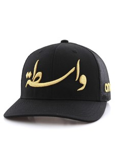 One8 Wasta Calligraphy Curved Brim Trucker Hat Unisex  Cap Osfa