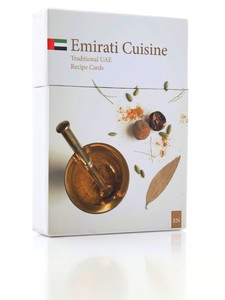 Emirati Cuisine Recipe Box [English]