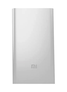 Xiaomi Mi 5000mAh Power Bank 2 Silver