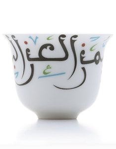 Silsal Maghrebi Arabic Coffee Cups Black Design On Matte White