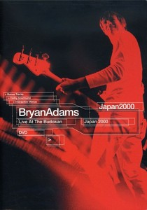 Live At The Budokan Dvd