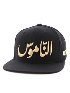 One8 Al Namoos Calligraphy Flat Brim Snapback Unisex Cap Osfa 6fec31f3cce9