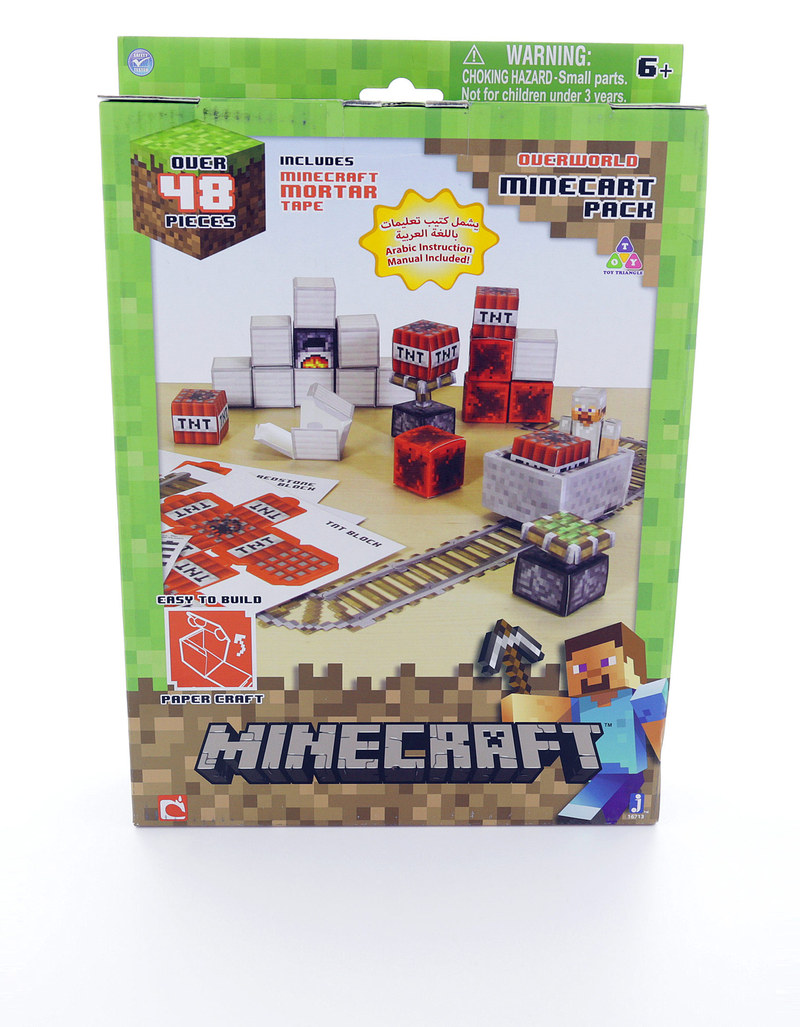 Minecraft papercraft minecart set craft kits arts for Arts and crafts stores near my location