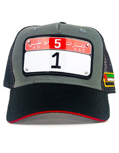Raqam Old Abu-Dhabi Collection Plate No.1 Model 3 Cap