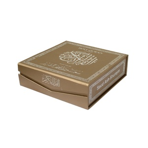 The Holy Quran [15 Disc Set] - Saoud Al Shuraim