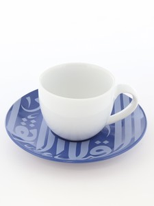 Silsal Ghida'S Espresso Cup & Saucer Navy Blue