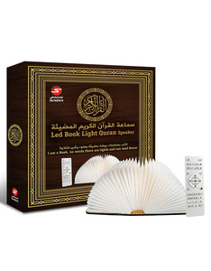 Sundus LED Quran Speaker with Translation