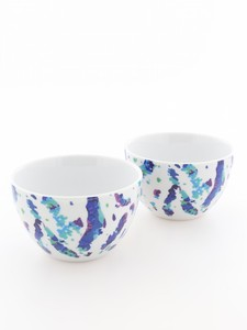 Silsal Fairuz Nut Bowls [Set of 2]
