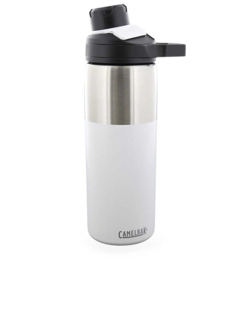 0a44edad370 Camelbak Chute Mag Vacuum Insulated White 590ml | Bottles & Flasks |  Drinkware | Cooking & Dining | House | Virgin Megastore