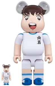Bearbrick Ohzora Tsubasa 400 & 100 Percent Figures [Set of 2]