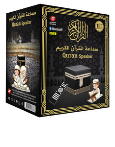 Sundus Speaker Quran with Bluetooth 8GB