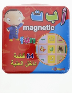 Fun Magnetic ABC Arabic - Digital Future
