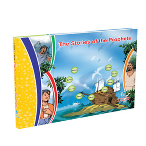 Stories Of The Prophets +2 DVD - Digital Future