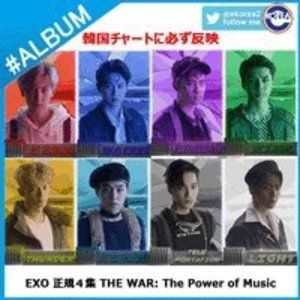 War: The Power Of Music (Korean Version) (Asia)