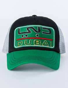 B180 Dubai Arabic+English Green/Black/Grey Cap