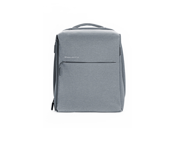 a52cee1b0 Xiaomi Mi City Light Grey Backpack | Backpacks | Cases & Bags | Computers +  Accessories | Electronics & Accessories | Virgin Megastore