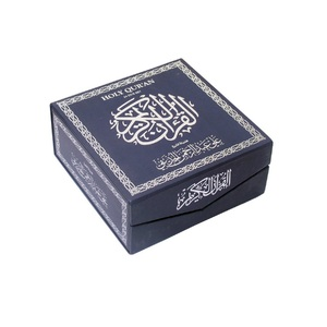 The Holy Quran [24 Disc Set] - Ali Al Huzaify
