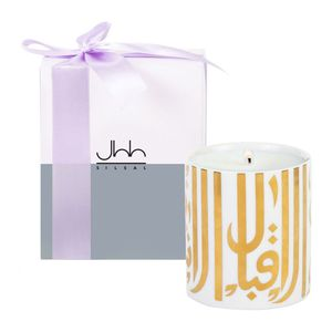 Silsal Ghida's Mother's Day Candle Gold 225Gm