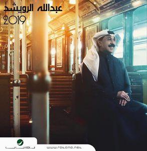 Arabic | Music | Virgin Megastore