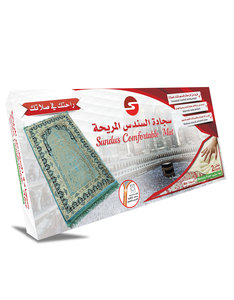 Sundus Comfortable Prayer Mat Green