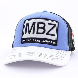 B180 Mbz3 Unisex Cap White/Light Blue/Black
