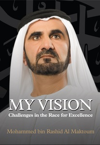 My Vision Challenges In The Race For Excellence Englishedition