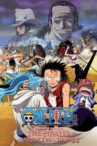 One Piece Movie 8: Episode Of Alabaster