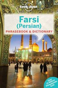 Lonely Planet Farsi Persian Phrasebook & Dictionary