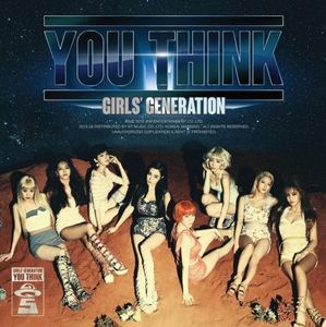 You Think (Vol.5)