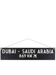 I Want It Now Saudi Arabia Wooden Location Sign