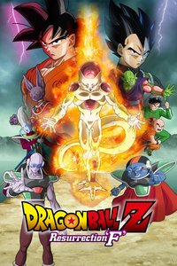 Dragon Ball Z: Resurrection F/Battle Of