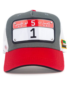 Raqam Old Abu-Dhabi Collection Plate No.1 Model 2 Cap