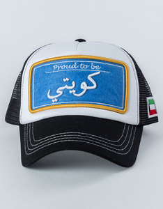 B180 Proud Kuwaiti Blue/White/Black Cap