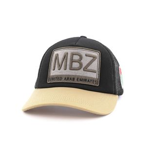 B180 Mbz2 Men's Cap Biege/Black