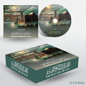 The Holy Quran [27 Disc Set] - Mishari Al Efasi