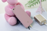 Just Mobile Quattro Leather Cover Pink For Iphone 6+/S